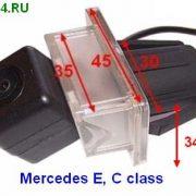 mercedes-e-c-class-sajt2