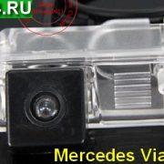 mercedes-viano-sajt