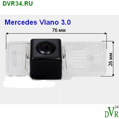 mercedes-viano-sajt2