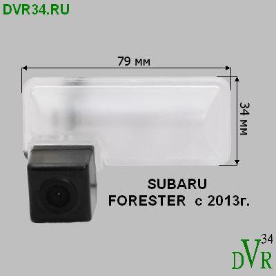 subaru-forester-2013-sajt