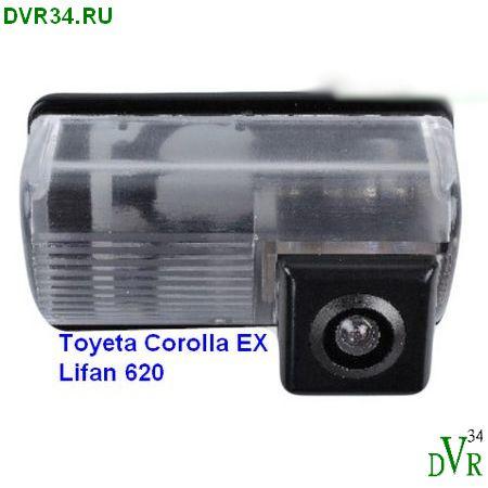 toyota-corolla-ex-lifan-620-dvr34