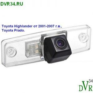 toyota-highlander-2001-2007-g-sajt1