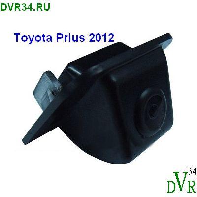 toyota-prius-2012-sajt