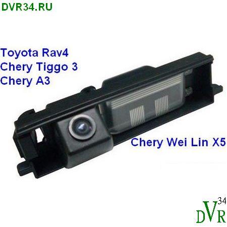toyota-rav4-chery-tiggo-3-chery-wei-lin-x5-chery-a3-dvr34