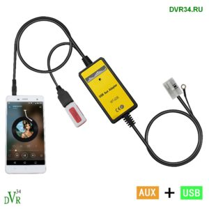 USB AUX adapter AUDI V2 1