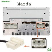 USB AUX adapter MAZDA 3