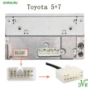 USB AUX adapter TOYOTA 2 - 1