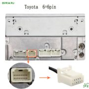 USB AUX adapter TOYOTA 2