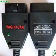 vag-kcan-commander-1-4-1