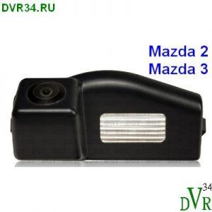 mazda-2-i-3-dvr34_1